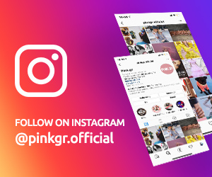 Follow Pink.gr @ Instagram