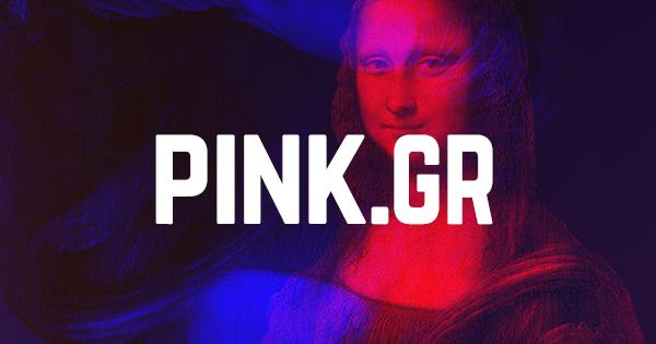 Pink.gr - Style 6e330e92413